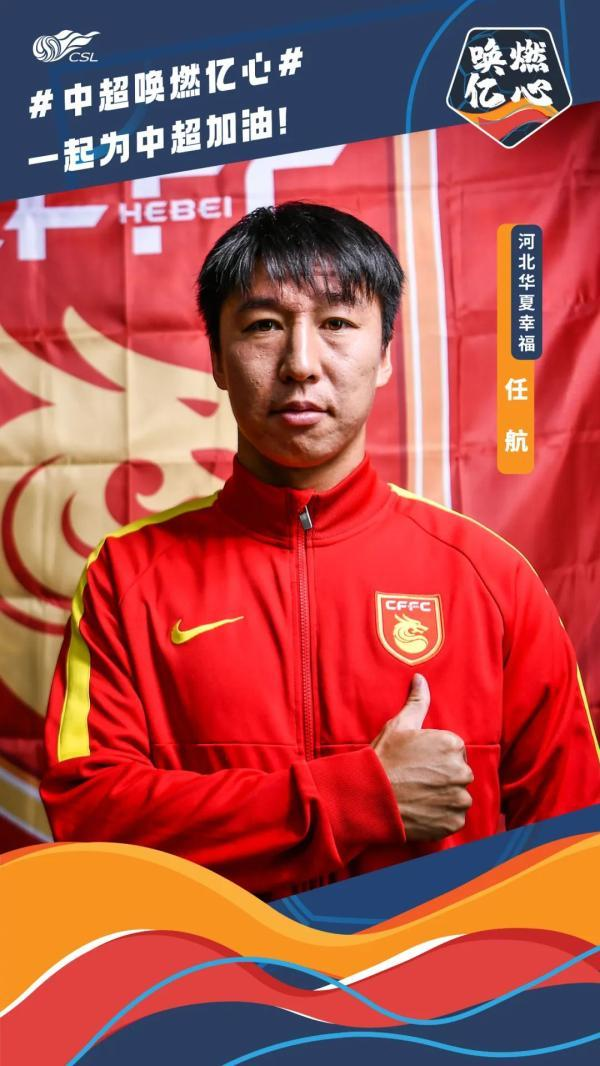 getInterUrl?uicrIvZQ=03d7532a7067f0848c19473a47362dfd - Fighting for Hebei, happy soldiers are ready to go