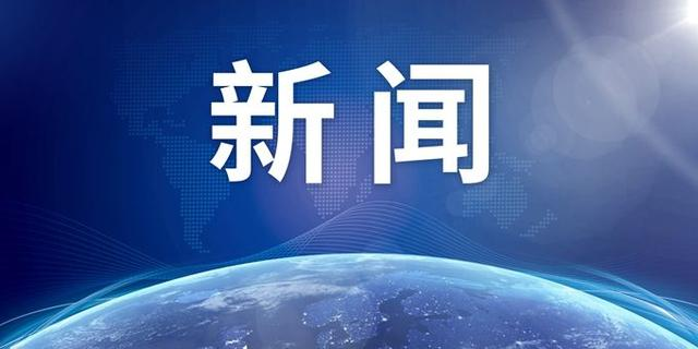 getInterUrl?uicrIvZQ=10bfbd4fee833ad5f3f40323fc702c45 - The Deputy Foreign Minister summoned the US ambassador to China and made solemn representations