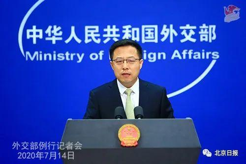 """getInterUrl?uicrIvZQ=1207591a887403d625a9e7b94df1491d - Hua Chunying made 11 consecutive pushes! Regarding the South China Sea issue, China's""""Diplomatic Mission"""" is full of firepower"""