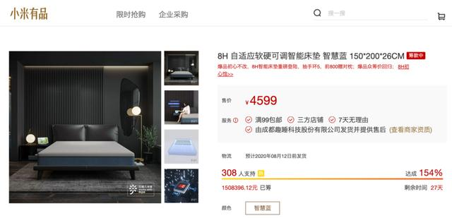 getInterUrl?uicrIvZQ=140518bc1d0355a5d33af62e71dce25d - Xiaomi Youpin Crowdfunding Soft and Hard Adjustable Mattress, Independently Adjustable Six Zones, Starting from RMB 4,599
