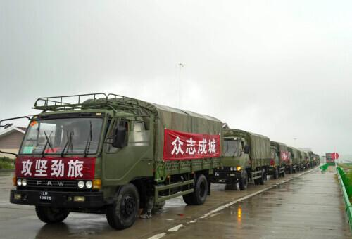 getInterUrl?uicrIvZQ=14c39072e2708e98219d1ca69c142639 - The rainy night gathered, the soldiers traveled thousands of miles to help Anhui's anti-flood line