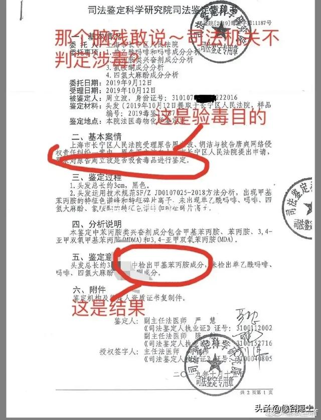 getInterUrl?uicrIvZQ=2c322d723a4a18d518fba303df4865fb - One wants to take drugs Can't stop  A group of people want to take drugs Can't stop  The issue is Do they really not understand the law?  After reading Zhou Libo You can know What is death!  I don't think they are shameless I think this is a group People with shameless personality to moral bottom line!  and Rogue Nobody anymore  only Only Surviving Zhou Libo! ! !
