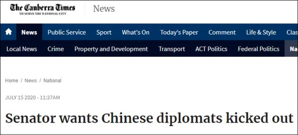 "getInterUrl?uicrIvZQ=35213ed77b1578c1963149fb2947b569 - Australian MP threatened to expel 100 Chinese diplomats:they have long been engaged in""espionage"""