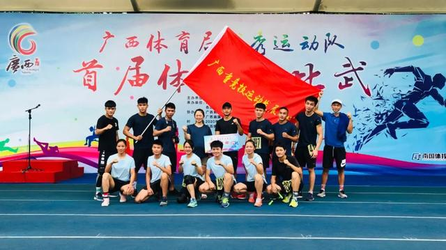 getInterUrl?uicrIvZQ=37a8aa908cf95c44e0666aa10afa2191 - The Guangxi Physical Fitness Competition Boxing Team won good results, and the Guangxi Boxing Association rewarded the winning athletes