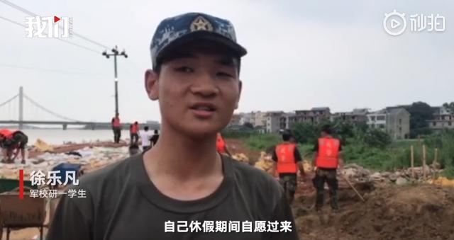 getInterUrl?uicrIvZQ=41dba5254ae6764172da653fb8276b3e - Veterans concealed their families and voluntarily came from Hangzhou to fight the flood
