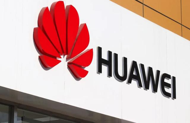 getInterUrl?uicrIvZQ=41ecbfa80e9afe7ae7a276b638d01299 - The UK announced the ban on Huawei, and Huawei responded to this