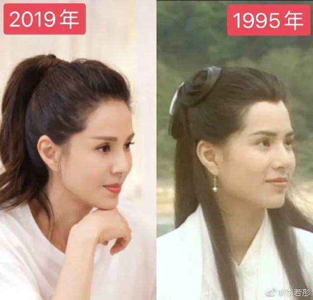 getInterUrl?uicrIvZQ=4276ffc7c5900a7ad29902675813cf13 - Li Ruotong took a picture of a girl 30 years ago and her face is full of collagen. Netizen:Still fat and pretty