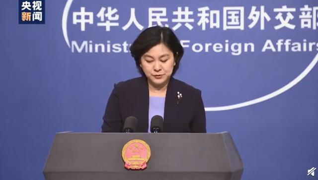 getInterUrl?uicrIvZQ=42ec59956c0f6386274a3963c196ef33 - Trump admits to persuade many countries not to use Huawei, Hua Chunying:Intimidating and threatening the United States everywhere