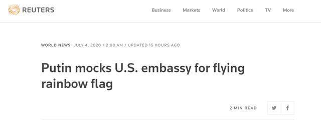 """getInterUrl?uicrIvZQ=47ab966c2bc9bc5c54cd453864a06de4 - Excessive interpretation? The US Embassy hung a rainbow flag to support the LGBT community, but Putin's position was interpreted by Reuters as a""""mocking"""""""