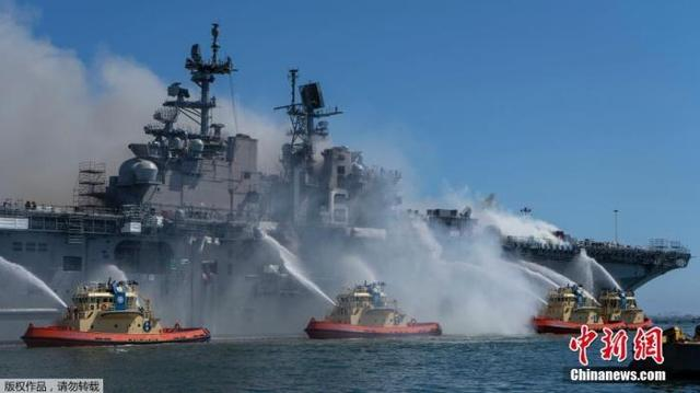 """getInterUrl?uicrIvZQ=559e5fb538f690b6c6fd8c8650d54847 - The American""""Good Man Richard"""" amphibious assault ship burned for more than 48 hours, and the number of injured rose to 61"""