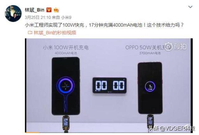 getInterUrl?uicrIvZQ=776a45b427b6b7ed582ef3c20a787f81 - Suspected iPhone 12 original braided data cable exposed; Xiaomi new machine is certified with 120W fast charging head