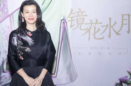 "getInterUrl?uicrIvZQ=7a0b350e4c6db811278929c3d767ea67 - ""Big Lady"" Liu Lin wore an embroidered dress with a dignified and elegant temperament, so beautiful that she could not admit it"