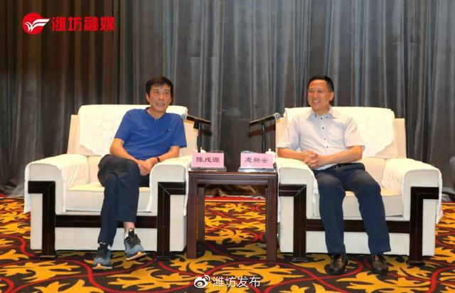 getInterUrl?uicrIvZQ=886feabfff0be554d95e64b635bdefdc - Football Association President Chen Xuyuan visited Weifang and expressed his full support for the development of Weifang football