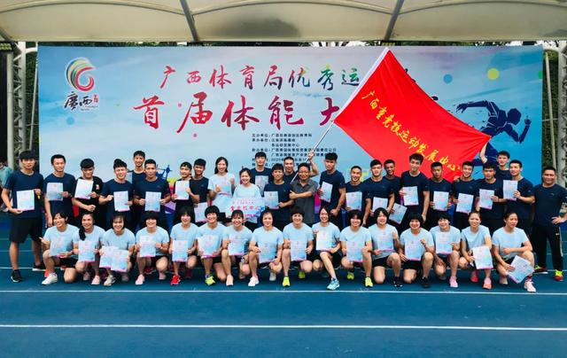 getInterUrl?uicrIvZQ=929389633667dc36163a295f29f91f77 - The Guangxi Physical Fitness Competition Boxing Team won good results, and the Guangxi Boxing Association rewarded the winning athletes