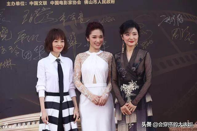 getInterUrl?uicrIvZQ=92b90b276a4bea60c5f8d85811635871 - Zhou Tao and Lu Yu walked the red carpet in the same frame! Painted red lips wear lace embroidered skirt dignified and noble, so stunningly beautiful