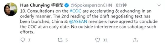 "getInterUrl?uicrIvZQ=990519612206cf5aa3dfece863b22e42 - Hua Chunying fired 11 times, Zhao Lijian hit back for a long time! Regarding the South China Sea issue, China's""Diplomatic Mission"" is full of firepower"
