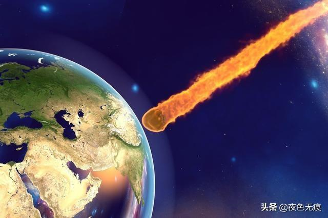 getInterUrl?uicrIvZQ=9d3a85b429ef7200f76d7322f9f6afba - Shortly after the earthquake in the United States, a mysterious fireball fell from the sky again, residents:is the end of the world coming?