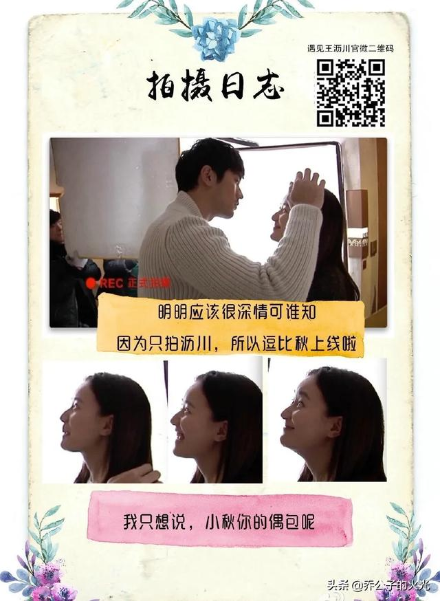 getInterUrl?uicrIvZQ=b73391fae6fe50b16875aa4fec126c06 - Every time I feel tired looking at Lichuan and Xiaoqiu, I hope that in this changeable world, you will retain the good looks you used to be, and also the beautiful heart roses that I have been pursuing