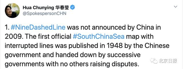"""getInterUrl?uicrIvZQ=c6d4b7b0c53795f559103b843a06f1de - Hua Chunying made 11 consecutive pushes! Regarding the South China Sea issue, China's""""Diplomatic Mission"""" is full of firepower"""