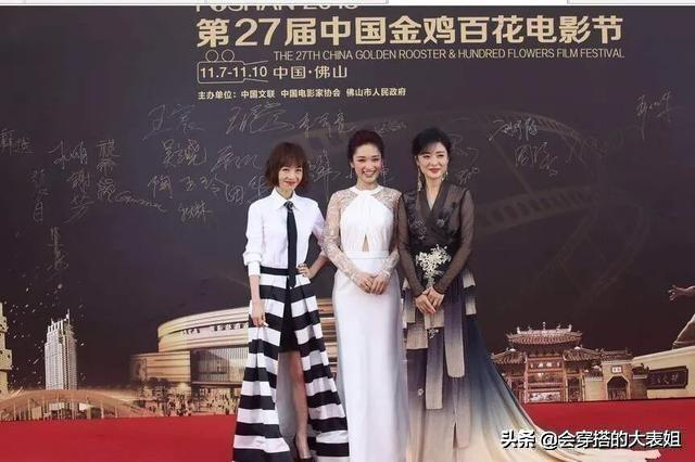 getInterUrl?uicrIvZQ=c70113c6ee5058443d7b9b463b68f734 - Zhou Tao and Lu Yu walked the red carpet in the same frame! Painted red lips wear lace embroidered skirt dignified and noble, so stunningly beautiful