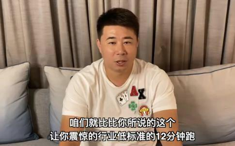 getInterUrl?uicrIvZQ=d4d2ae1adc3a6be3eae18e19cf24ea1f - Unloading Meituan, can the level of Chinese men's football be improved?