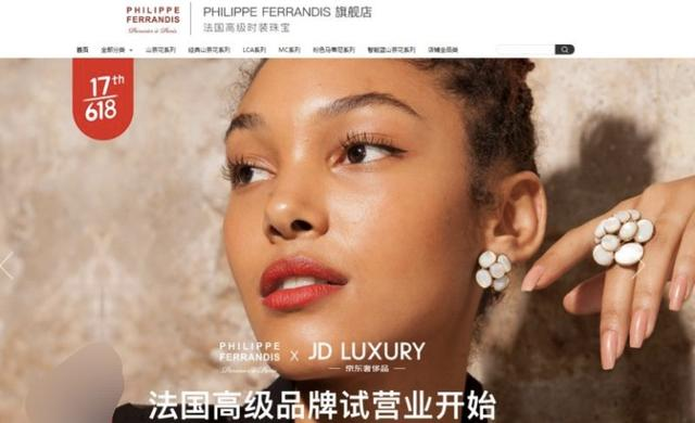 getInterUrl?uicrIvZQ=e0c2f8cdba420cba118a12549734502e - Liu Qiangdong finally started with luxury goods! The offline store is ignorant, the purchasing is crazy, and the show is officially on stage
