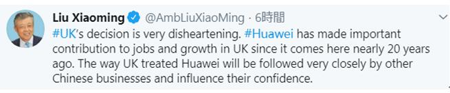 getInterUrl?uicrIvZQ=eb3c25e3e564f48851744e1bcba63903 - The Chinese ambassador to the UK tweeted four tweets to inform the UK:all decisions come at a price