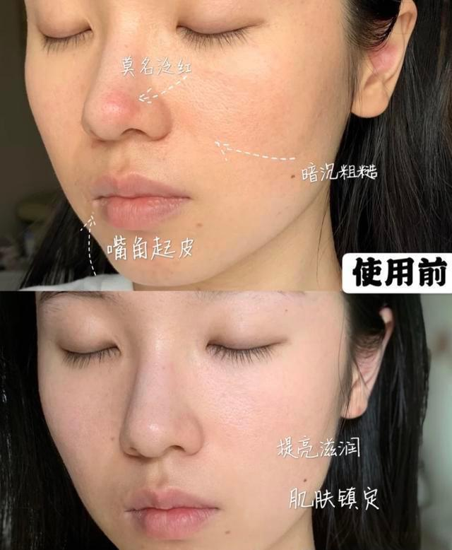getInterUrl?uicrIvZQ=f5ecfb701db0cdee53c9f5888936de00 - What casual habits can make you slowly become beautiful? Look at the secrets of Japanese women's facial makeup