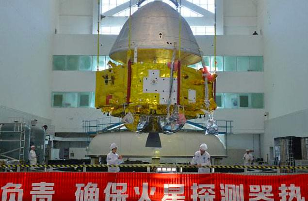"""getInterUrl?uicrIvZQ=fc63e5bbeb13646ad65841e52142ae2a - Two months before the launch of China's Mars rover""""Tianwen-1"""", the chief scientist regretted his death"""