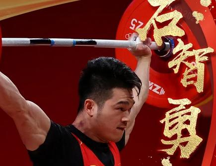 Take four golds! Yu Jie scored 99 points for the Chinese men's weightlifting team(6)