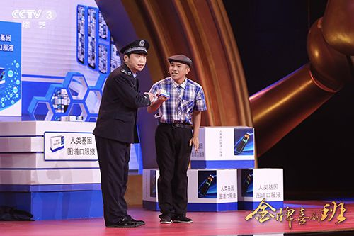 """""""Gold Medal Comedy Class"""" entrance examination is over(1)"""