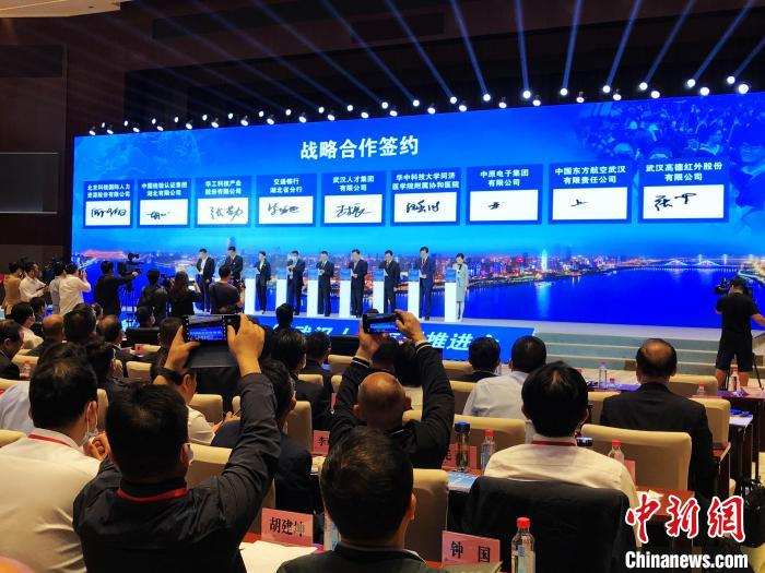 Wuhan accelerates the creation of a new era of innovative and entrepreneurial talents(1)