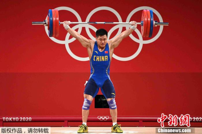 The 21st gold! Lv Xiaojun wins the men's 81 kg weightlifting champion at the Tokyo Olympics!(1)