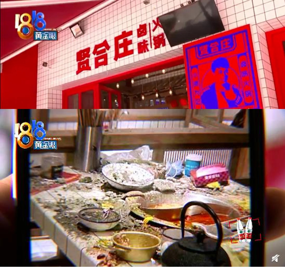 The ceiling of the hot pot restaurant fell and Chen He apologized. Don't just make quick money when a star opens a restaurant!