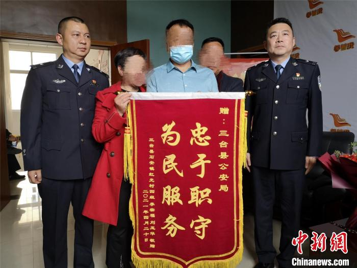 Sichuan Santai: 3-year-old boy was abducted and sold by relatives, suffering 35 years to return home for reunion