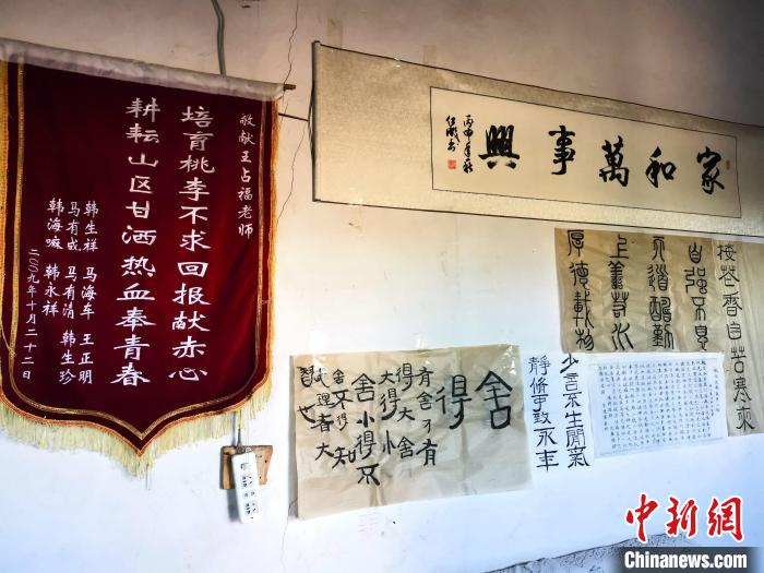 National Excellent Teacher Wang Zhanfu: I did my promise