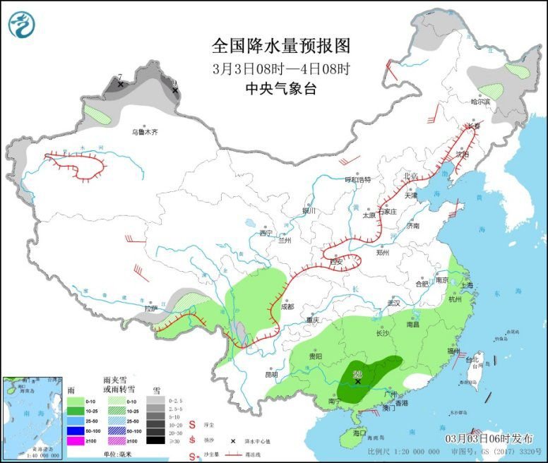 There will be a precipitation process in the south, and there will be heavy rains in Jiangnan, southern China and other places.