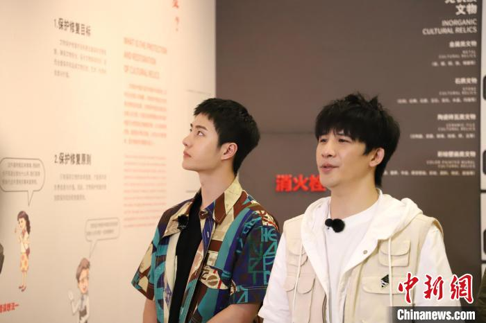 """""""Everyday Upward"""" """"Check in"""" Sanxingdui Museum Wang Yibo screamed """"Archaeology is too cool"""""""