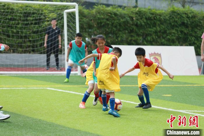 """The opening of the Chinese Super League """"Beyond-Love"""" special fund charity event held in Guangzhou(1)"""