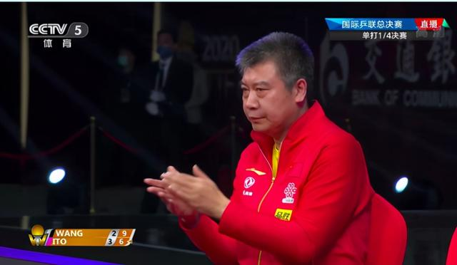 getInterUrl?uicrIvZQ=0cb5dde9cfd611e6f474a88e5c641c88 - Mima Ito laughed and celebrated wildly! 7-0 defeated the Chinese nemesis, the godfather of national table tennis black face