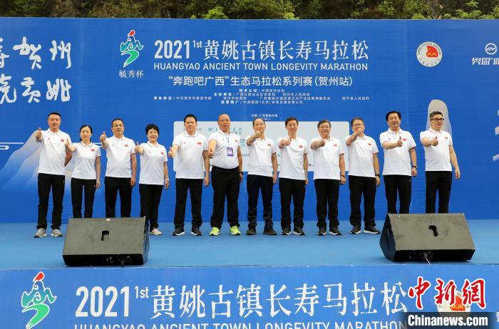 """""""World Longevity City"""" Hezhou's first marathon event, more than 4,000 people running in the ancient town of millennia"""