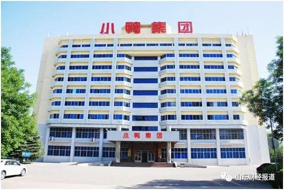 getInterUrl?uicrIvZQ=11228477599f6ef08f22caa01674a7ec - Jinan State-owned Assets Launches Cross-provincial M&A, Jinan Industry Development Group intends to acquire Guangdong Maoshuo Power