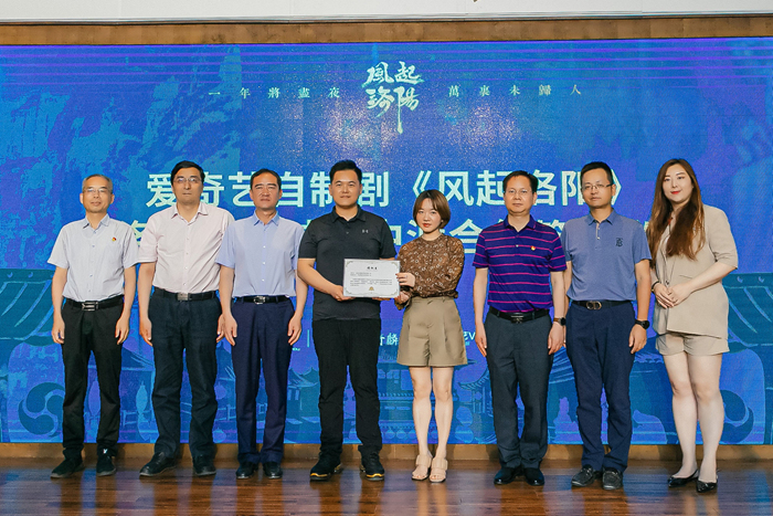 """""""Wind from Luoyang"""" IP landing in Luoyang, will cooperate to develop themed hotel script to kill"""