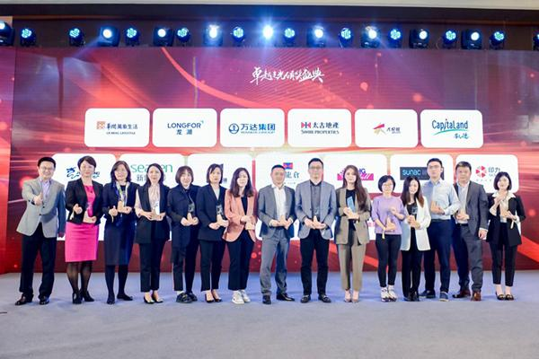 Discover the power of excellence, the annual ranking ceremony of Wanshang Club came to a successful conclusion(3)
