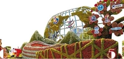 Thousands of flower beds to celebrate the birthday, new flowers with red boats(4)