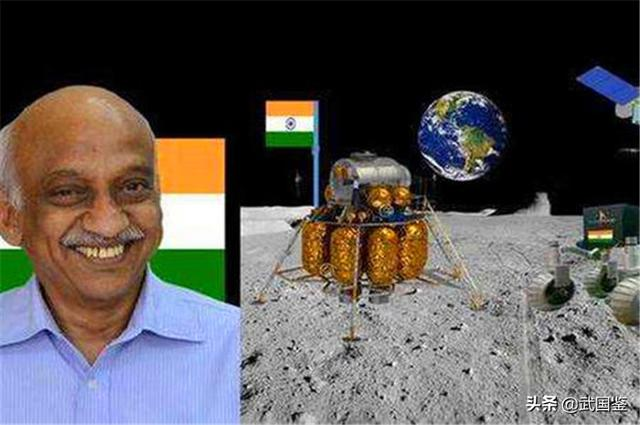 getInterUrl?uicrIvZQ=15c4f16376727ec36878e66467b6b251 - The Chang 5 probe will softly land on the moon, India suddenly publicizes its space plan and will land on the moon at the end of the year