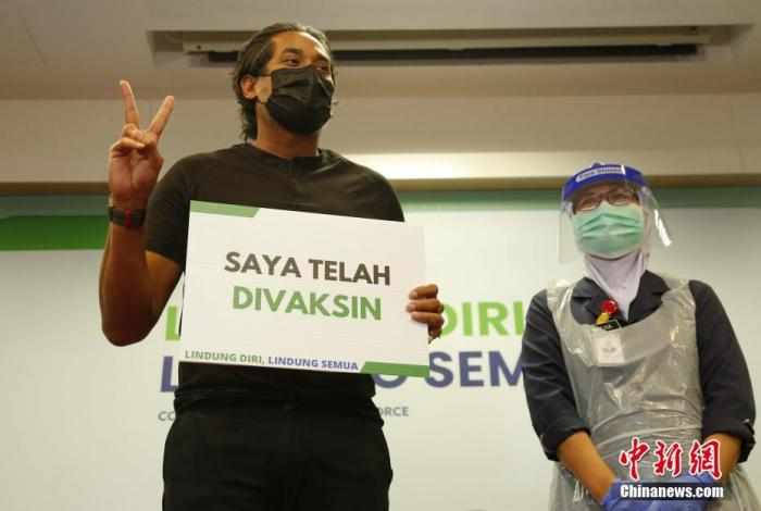 Malaysia tightens multiple epidemic prevention and control measures