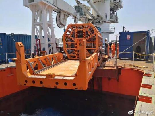 231 meters! China Manatee II sets a new world record for deep-sea drilling rig drilling depth(1)