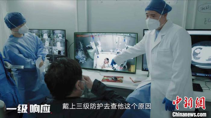 "The large-scale documentary ""First Level Response"" is launched, showing the story of Wuhan's fight against the epidemic in a panoramic view"