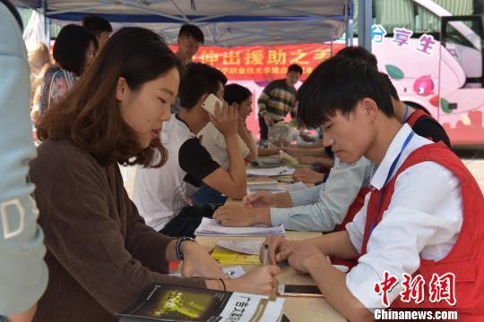 China's free blood donation ranks among the top in the world Have you ever stretched out your arm for love?(2)